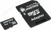 Карта MicroSDHC 4Gb (Class 10)