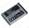 АКБ для Samsung C5212/ C3212/ B100/ P900/ C5130/ C3300/ E2232/ E1182/ E2652/ E2152/ С260 AB553446BU