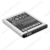 АКБ для Samsung S5250/ S5330/ S5570/ S5750/ S5780/ S7230/ i5510/ C6712 Orig EB494353VU