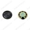 Динамик d=28mm; 32R; 0.25W;  экран S1408 для радио, домофонов