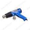 Электрофен для термоусадки 1500Вт, 60/600°С, 500л/мин 12-0054 STANDART 2 скорости; защита от перегрева
