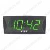 Часы электронные сетевые VST719-2