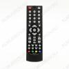 ПДУ для IZUMI KM-1128 LCDTV