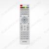 ПДУ для MYSTERY MTV-2622LW (KT1045 белый) LCDTV