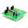 Модуль Hi-Fi аудиопроцессор MP1243A