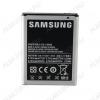 АКБ для Samsung N7000/i9220 Galaxy Note EB615268VU