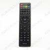 ПДУ для MYSTERY MTV-3224LT2 (KT1045 черный с REC) LCDTV