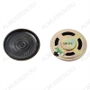 Динамик d=40mm; h=5mm; 50R; YD40-01M; 0.5W; 500-5000Hz для телефонов, домофонов, радиостанций, плееров