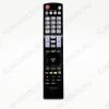 ПДУ для LG/GS AKB72914018 LCDTV