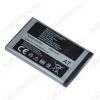 АКБ для Samsung J700/ E570 Orig AB503442BE/AB503442BU